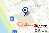 «Первая Сбытовая Компания, торговая компания» на Яндекс карте Санкт-Петербурга