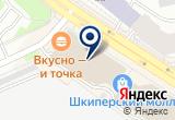 «Кинотеатр-аттракцион 5D» на Яндекс карте Санкт-Петербурга