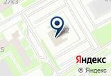 «Аватех, ООО» на Яндекс карте Санкт-Петербурга