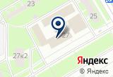 «№ 2 СИНДИКАТ» на Яндекс карте Санкт-Петербурга