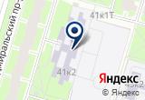 «Центр для детей-сирот и детей, оставшихся без попечения родителей, №40 Василеостровского района» на Яндекс карте Санкт-Петербурга