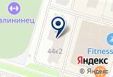 «Три носка» на Яндекс карте Санкт-Петербурга