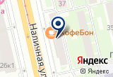 «СпортРусь» на Яндекс карте Санкт-Петербурга