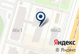 «Теплэко, производственная компания» на Яндекс карте Санкт-Петербурга