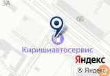 «Электрострой» на Яндекс карте Санкт-Петербурга