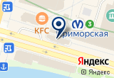 «МЕТРОПОЛИТЕНА СПБ ИНФОРМАЦИОННО-ВЫЧИСЛИТЕЛЬНЫЙ ЦЕНТР» на Яндекс карте Санкт-Петербурга
