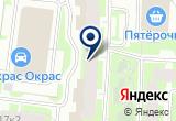 «Прайм Роуз» на Яндекс карте Санкт-Петербурга