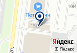 «Шиномонтаж на Планерной 15 Д» на Яндекс карте Санкт-Петербурга
