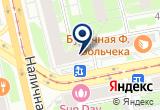 «ЭЛИТСТРОЙ ООО» на Яндекс карте Санкт-Петербурга