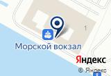 «Представительство МЭФ ОНИКС» на Яндекс карте Санкт-Петербурга