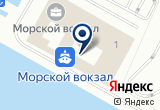 «Arenda.Taxi» на Яндекс карте