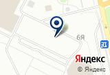 «Гипрорыбфлот-ЭКОС, ОАО, производственное предприятие» на Яндекс карте Санкт-Петербурга