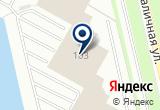 """«Производственно-торговая компания """"Комфорт""""» на Яндекс карте Санкт-Петербурга"""