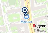 «ФОРА - БИЛЬЯРД» на Яндекс карте Санкт-Петербурга