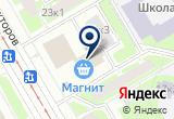 «Стиль, ООО» на Яндекс карте Санкт-Петербурга