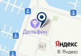«СТАРЛИТ» на Яндекс карте Санкт-Петербурга