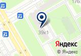 «Ситилаб, лабораторная служба» на Яндекс карте Санкт-Петербурга
