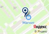 «Фантазия, магазин пряжи» на Яндекс карте Санкт-Петербурга