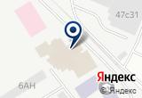 «Нива-СВ» на Яндекс карте Санкт-Петербурга