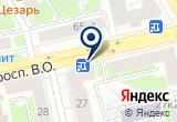 «Заточка шаберов» на Яндекс карте Санкт-Петербурга