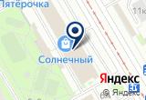 «Фото сервис-центр» на Яндекс карте Санкт-Петербурга