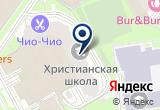«Солнечный Берег Тревел, турфирма» на Яндекс карте Санкт-Петербурга
