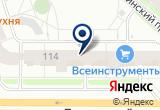«Интерьерный салон «PRO.Кухни»» на карте