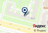 «Переездспб» на Яндекс карте Санкт-Петербурга