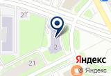 «ШКОЛА-ИНТЕРНАТ ВАСИЛЕОСТРОВСКОГО РАЙОНА № 7» на Яндекс карте Санкт-Петербурга