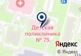 «Станция скорой неотложной медицинской помощи №4 Приморского района» на Яндекс карте Санкт-Петербурга