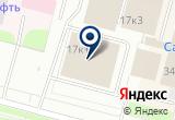 «ИП Охремцова Н.Ю. - магазин канцтоваров и товаров для рукоделия» на Яндекс карте Санкт-Петербурга