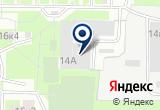 «Спецтехнологии» на Яндекс карте Санкт-Петербурга
