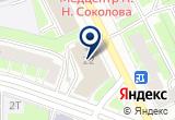 «Тритон, центр подводного плавания» на Яндекс карте Санкт-Петербурга