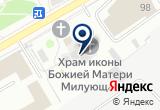 «YAMAHA-ЦЕНТР НА ПЕТРОГРАДСКОЙ ПЕТРОСЕТ-БОЛЬШОЙ ЗАО» на Яндекс карте Санкт-Петербурга