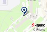 «Стабил, кровельная компания» на Яндекс карте