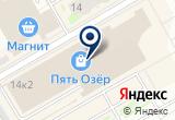 «Хорошее зрение» на Яндекс карте Санкт-Петербурга
