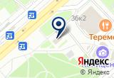 "«Бистро ""Дачное""» на Яндекс карте Санкт-Петербурга"