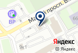 «Центр, дорожная компания» на Яндекс карте Санкт-Петербурга