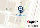 «Фотон-Плюс, ООО» на Яндекс карте Санкт-Петербурга