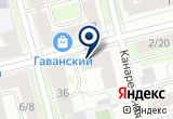 «ЭЛЕС ОХРАННОЕ ПРЕДПРИЯТИЕ» на Яндекс карте Санкт-Петербурга