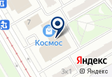 «Нева Тул, ООО, торговая компания» на Яндекс карте Санкт-Петербурга