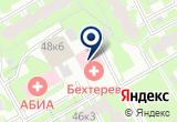 «Дайвинг-клуб Атолл» на Яндекс карте Санкт-Петербурга