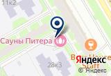 «Студия танца Fiesta Tropical» на Яндекс карте Санкт-Петербурга