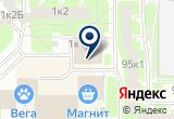 «ФУД МИЛК+ ООО» на Яндекс карте Санкт-Петербурга