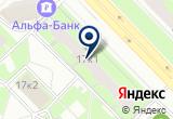 «Экзотическая кожа от производителя оптом и в розницу» на Яндекс карте Санкт-Петербурга