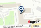 «ПЕРВАЯ СТИВИДОРНАЯ КОМПАНИЯ» на Яндекс карте Санкт-Петербурга