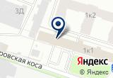 """«Торгово-сервисная компания """"Husky""""» на Яндекс карте Санкт-Петербурга"""