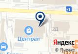 «Центр страхования INFULL» на Яндекс карте Санкт-Петербурга