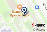 «Сантехмастер» на Яндекс карте Санкт-Петербурга