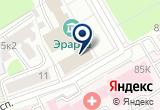 «Эрарта, музей современного искусства» на Яндекс карте Санкт-Петербурга